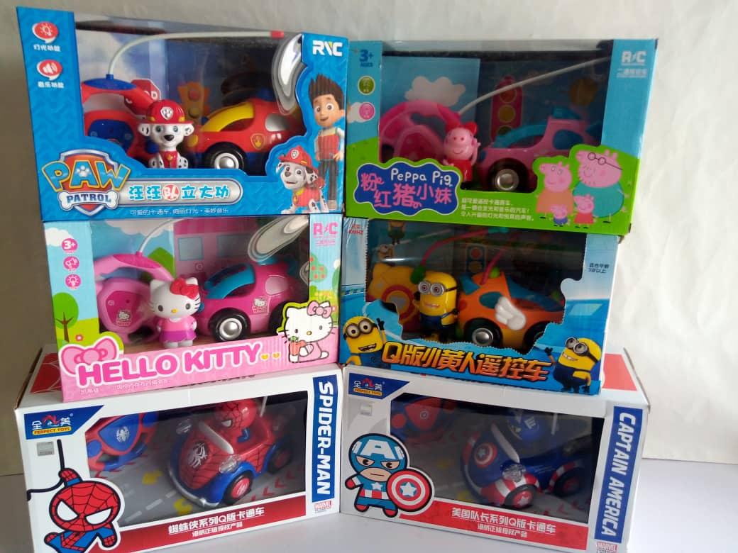 Toys & Activity